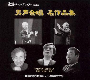 ジョヴァンニ・レコード [邦人合...